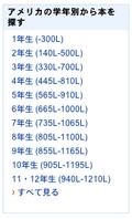 スクリーンショット(2013-10-31 15.25.06)