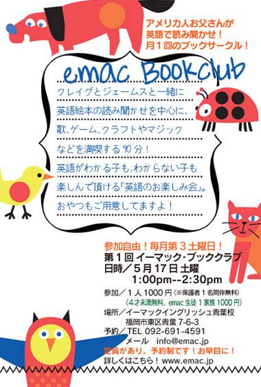 Book_club__4
